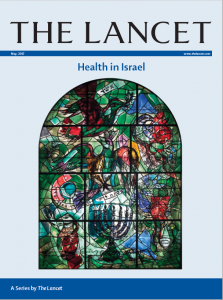 THE LANCET - Health in Israel
